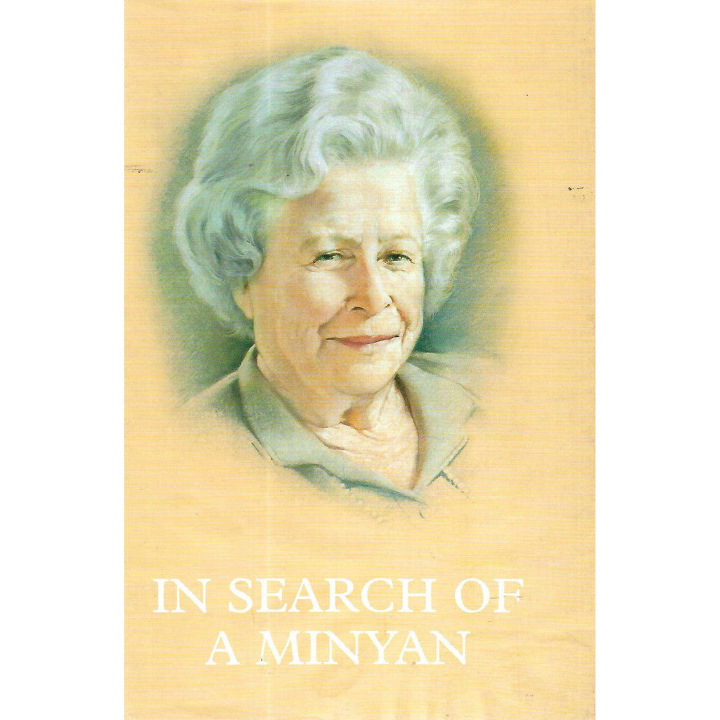 Bookdealers:In Search of a Minyan | Mendel Kaplan