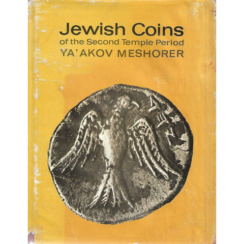 Jewish Coins of the Second Temple Period | Ya'akov Meshorer