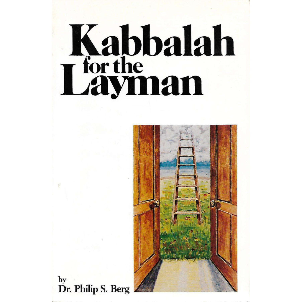Bookdealers:Kabbalah for the Layman (In Two Volumes) | Dr. Philip S. Berg