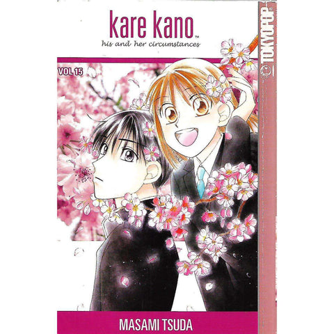 Kare Kano: His and Her Circumstances (Manga) | Masami Tsuda
