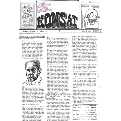 Komsat (2 Issues, Vol. 2 No. 1, April/June 1994 & Vol. 2, No. 2, July 1994)