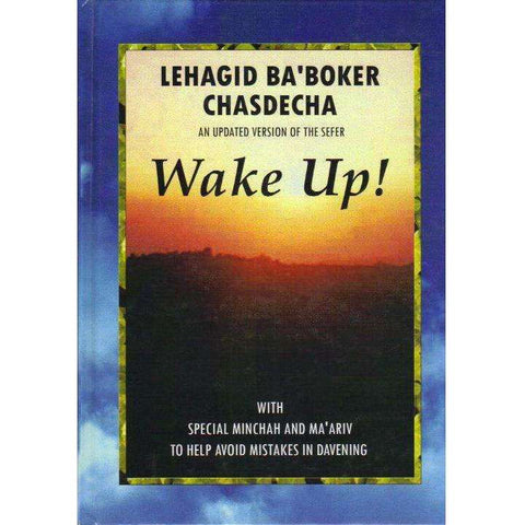 Lehagid Ba'boker Chasdecha: An Updated Version of the Sefer, Wake Up!