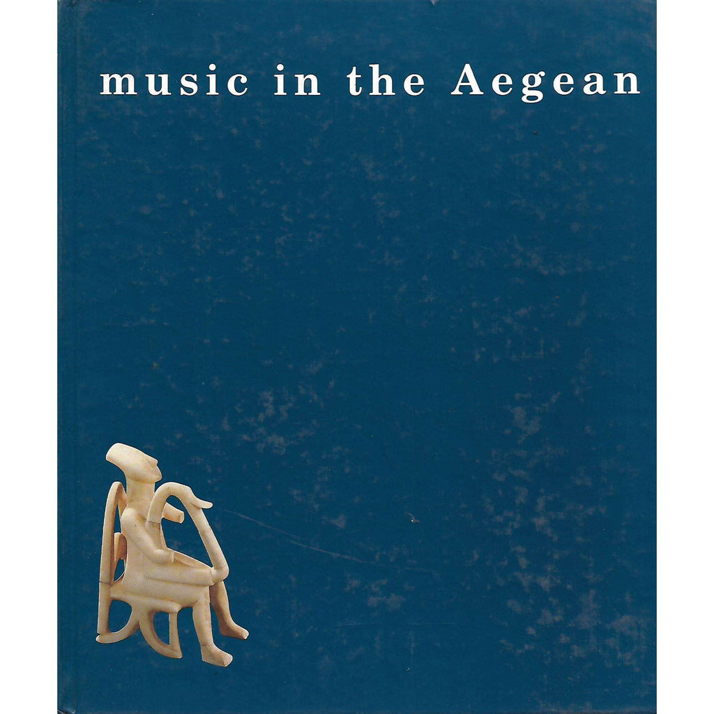 Bookdealers:Music in the Agean
