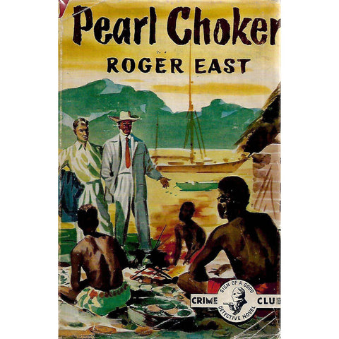 Pearl Choker (First Edition, 1954) | Roger East