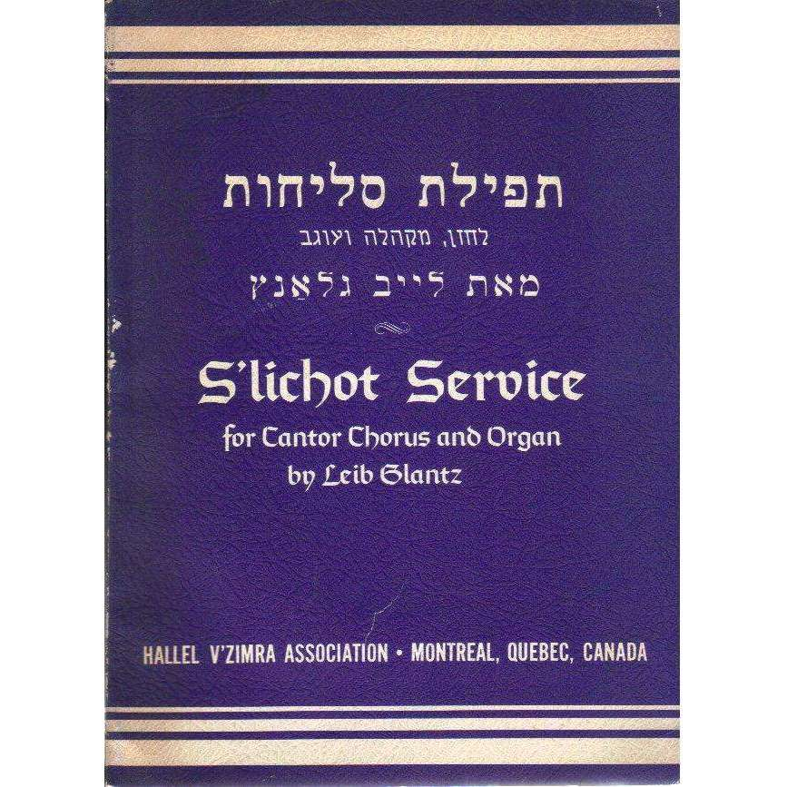 Bookdealers:S'lichot Service for Cantor Chorus and Organ | Leib Glantz