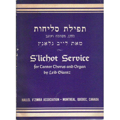 S'lichot Service for Cantor Chorus and Organ | Leib Glantz
