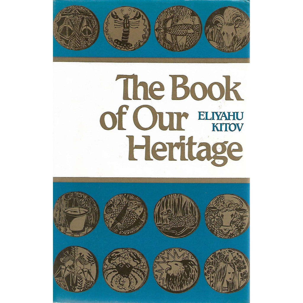 Bookdealers:The Book of Our Heritage (In Three Volumes) | Eliyahu Kitov