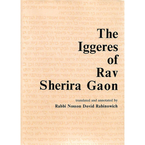 The Iggeres of Rav Sherira Gaon (Inscribed by Author) | Rabbi Nosson Dovid Rabinowich