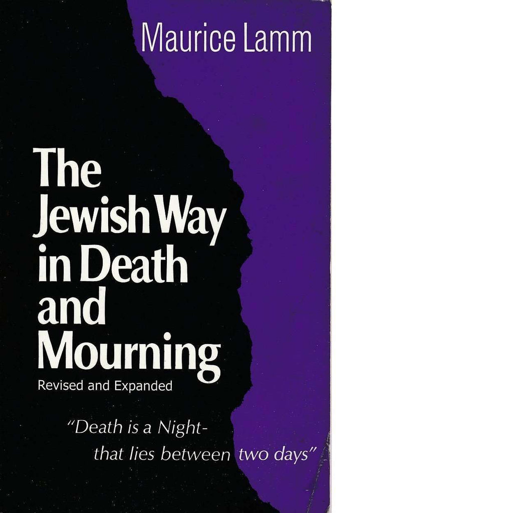 Bookdealers:The Jewish Way in Death and Mourning | Maurice Lamm