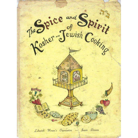 The Spice and Spirit of Kosher - Jewish Cooking | Esther Blau