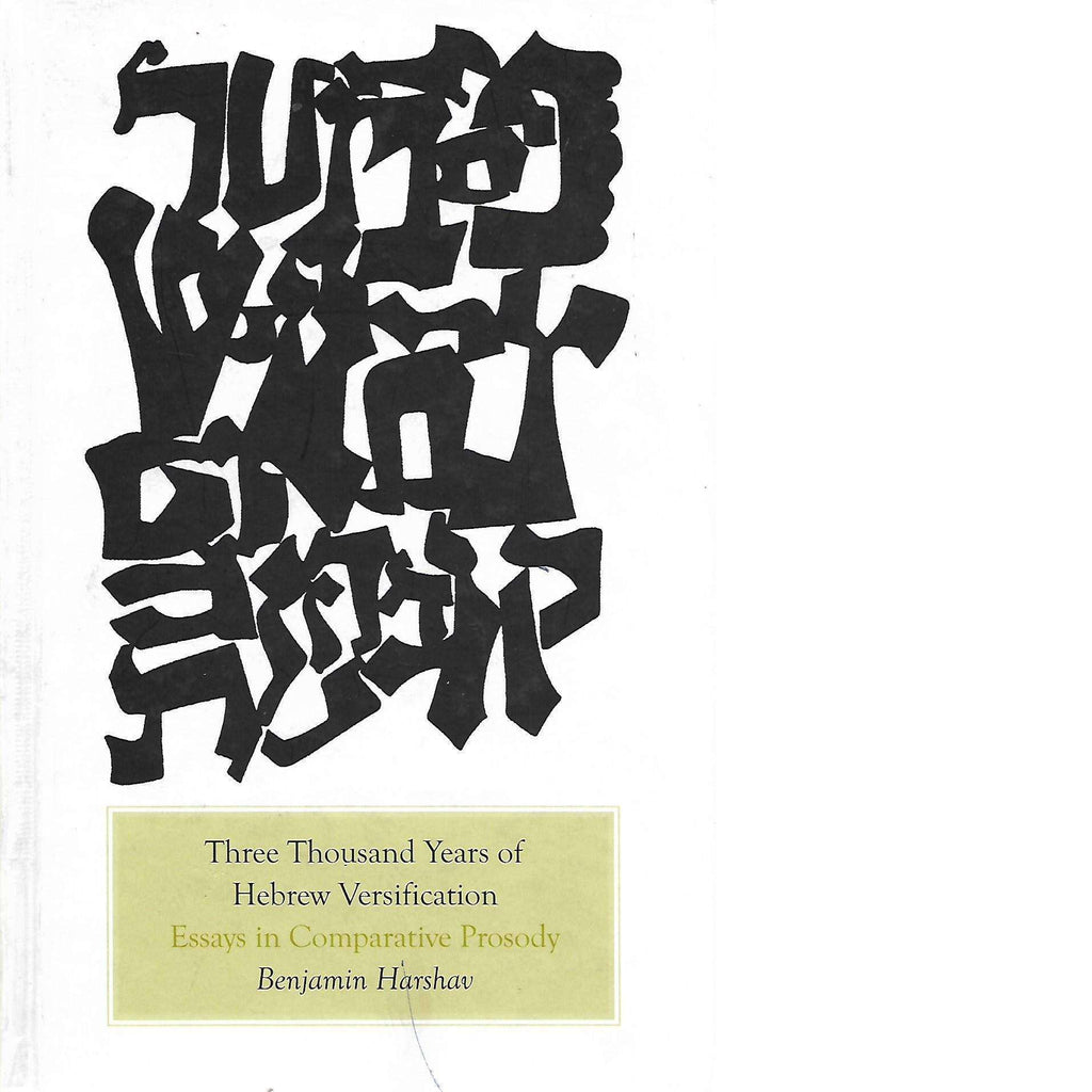 Bookdealers:Three Thousand Years of Hebrew Versification | Benjamin Harshaw