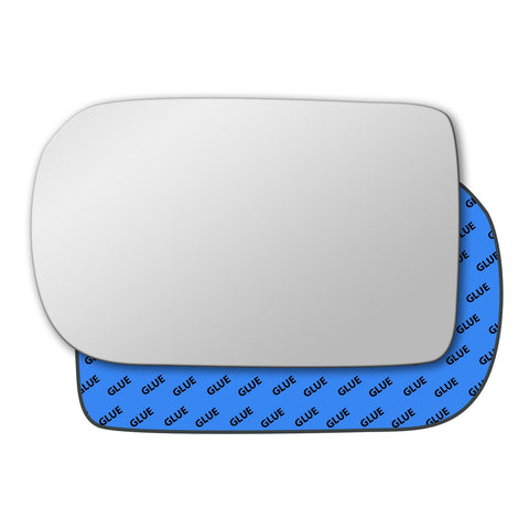 Mirror glass for BMW 7 series 1986 - 2001