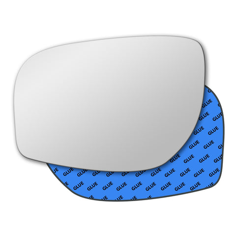 Mirror glass for Renault Koleos 2008 - 2015