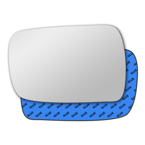 Mirror glass for BMW 7 series 2001 - 2008