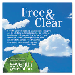 Glass And Surface Cleaner, Free And Clear, 32 Oz Spray Bottle, 8 Count