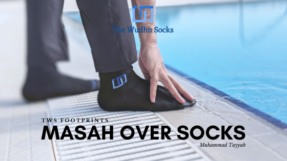 Doing masah over khuff - wiping over socks for wudu - wuzu socks
