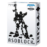 ASOBLOCK - Basic 100 pcs - Black