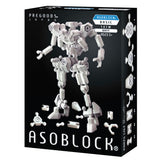 ASOBLOCK - Basic 100 pcs - White