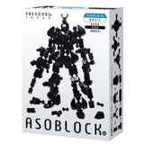 ASOBLOCK - Basic 164 pcs - Black