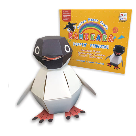 KAMIKARA Poppin' Penguin Action Paper Craft kit by Haruki NakamuraAction
