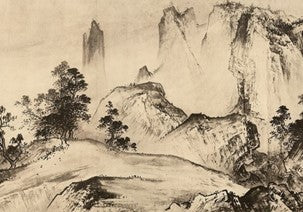 Pure and Remote View of Streams and Mountains, 1180-1230 Xia Gui