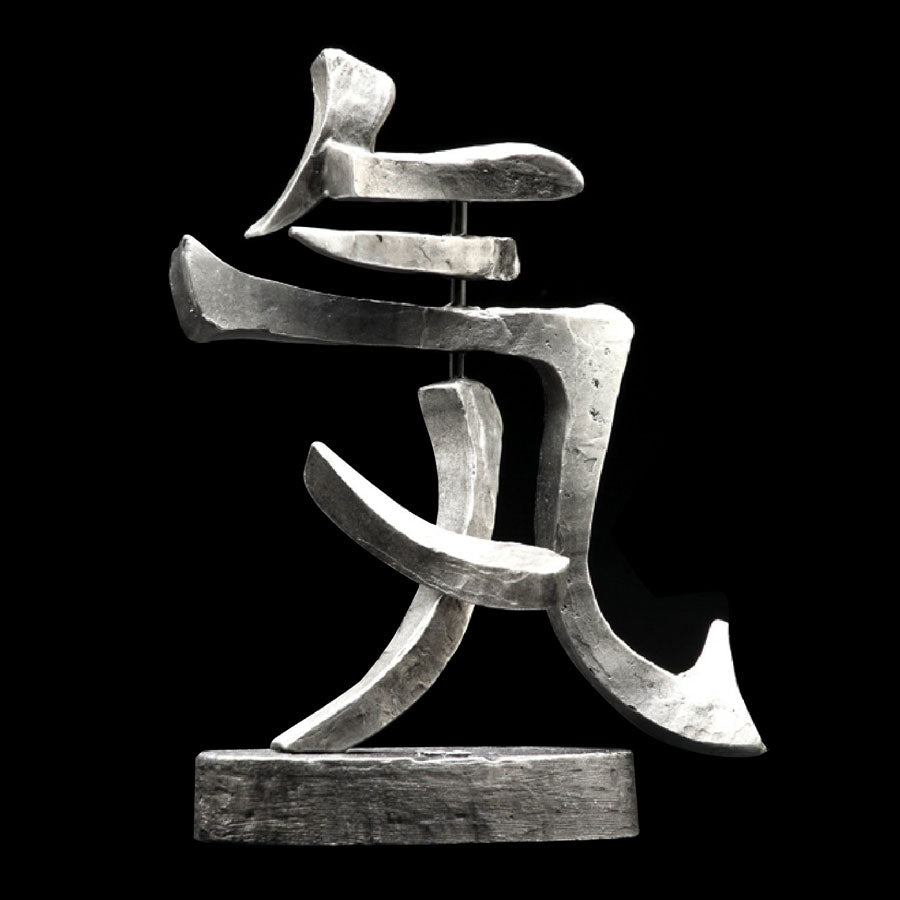 Ki sculptor Casey Horn chinese caligraphy bronze