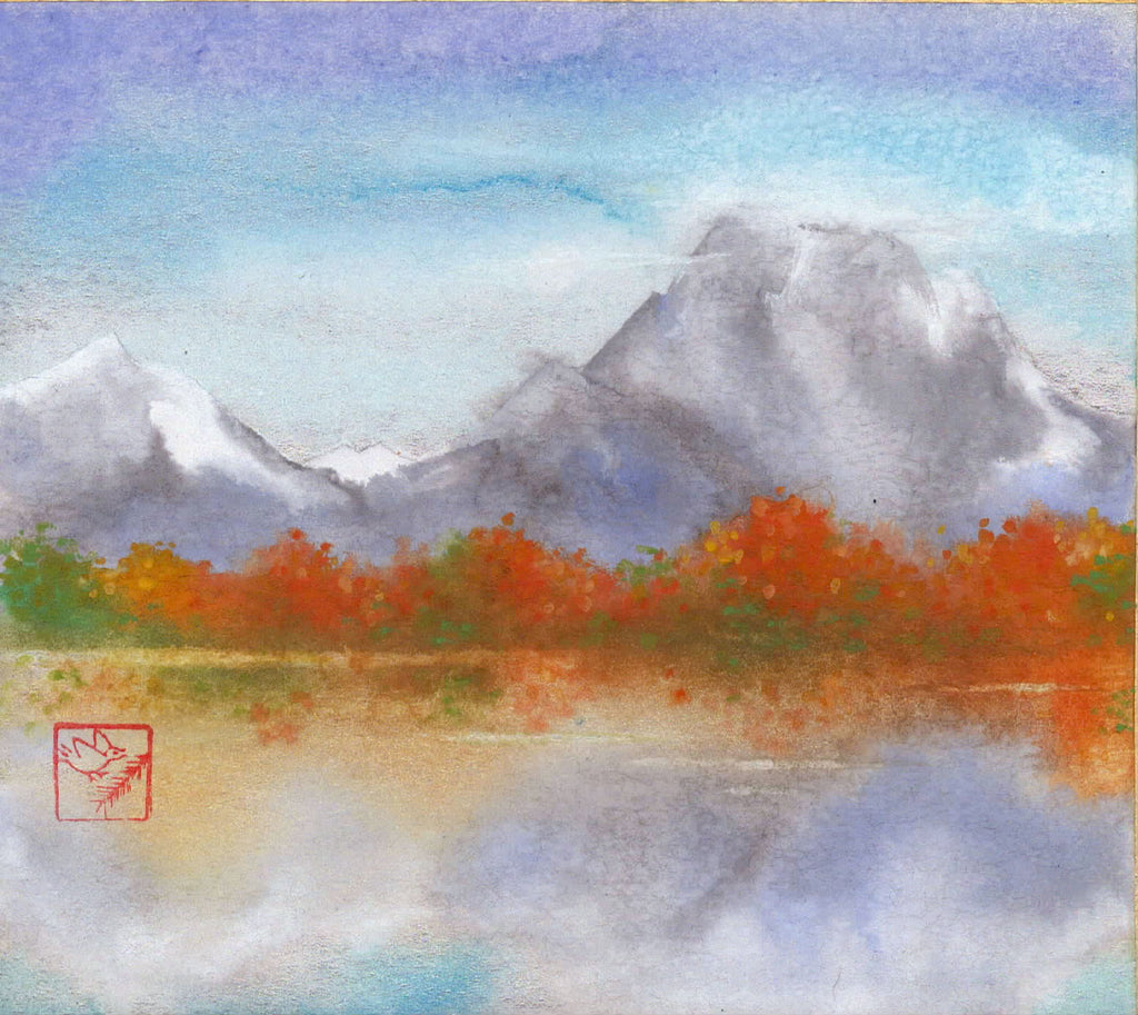 Mountain Morning watercolor artist Kay Stratman