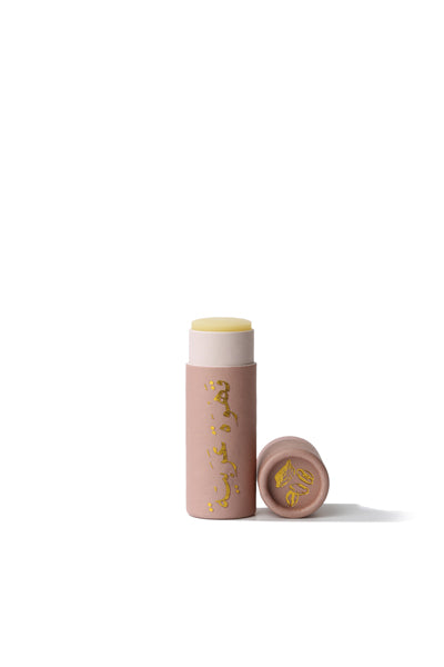 Arabic Coffee Lip Balm