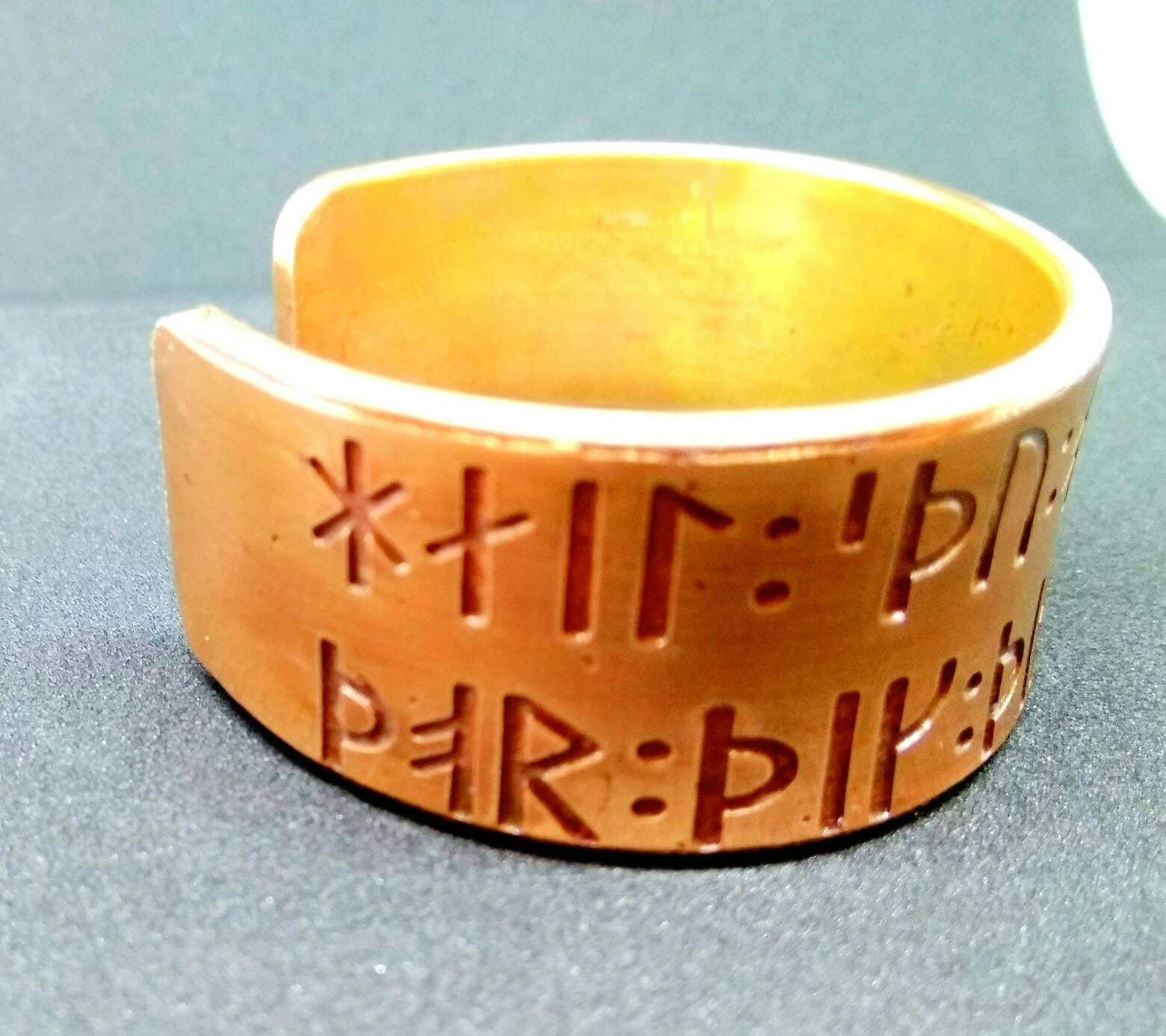 Viking Prayer to Odin and Thor Armband Bracelet Cuff