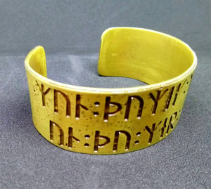 Remember Me  - Viking Love Poem Armband Cuff Bracelet. Heathen Pagan Norse Handfasting wedding gift