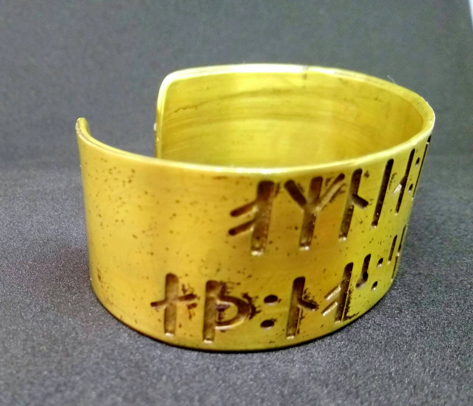 Love conquers all - Viking Love Poem Armband Cuff Bracelet