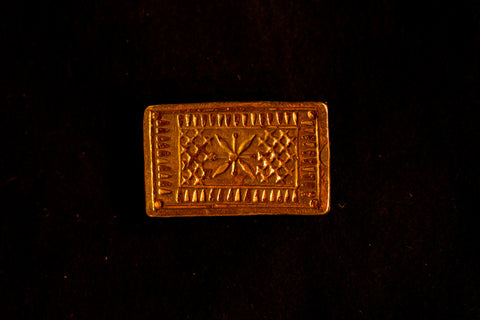 Early Romano British Belt plate - RB21