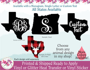 (s206) State with Monogram All 50 States Available