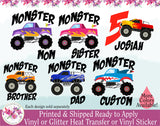(s51-B) Monster Truck Family Mom Dad Brother Sister Baby Custom Text