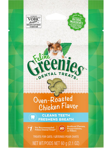 GREENIES FELINE OVEN ROASTED CHICKEN FLAVOUR 60G