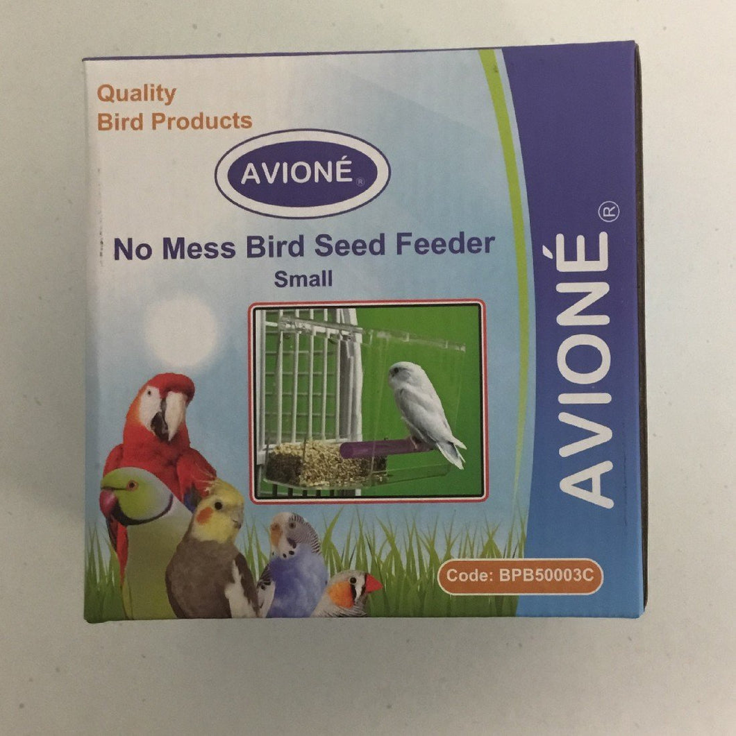 AVIONE NO MESS BIRD SEED FEEDER SMALL 13X10X13CMH - City Country Pets and Supplies