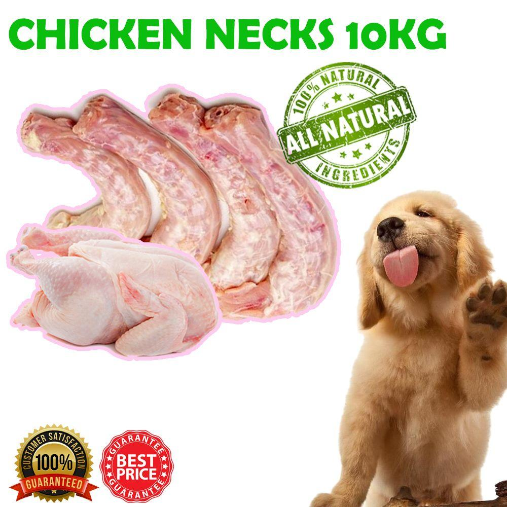 CHICKEN NECKS 10KG - City Country Pets and Supplies