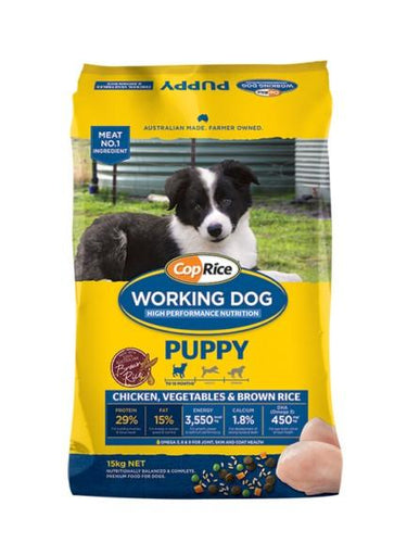 COPRICE PUPPY CHICKEN WORKING DOG FOOD 15KG - City Country Pets and Supplies