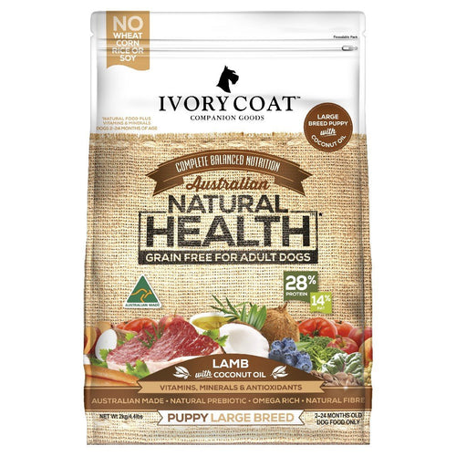 IVORY COAT PUPPY LARGE BREED LAMB WITH COCONUT OIL 13KG - City Country Pets and Supplies