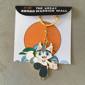 The Great Warrior Wall - Enamel Metal Keychains