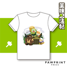 Load image into Gallery viewer, The Spicy Ninja Scrolls - T-Shirt