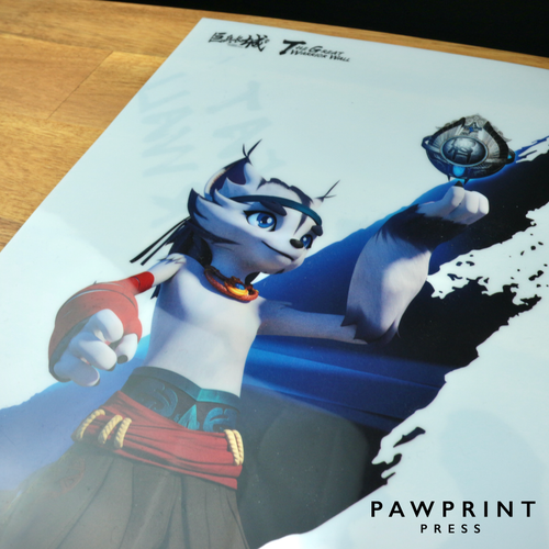 The Great Warrior Wall - Clear File
