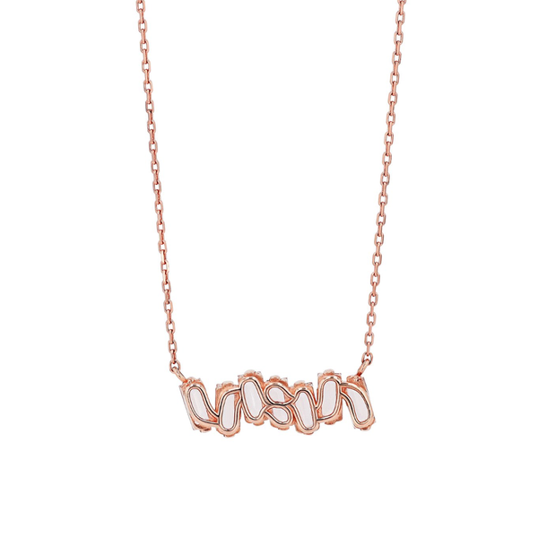14K ROSE GOLD MORGANITE TOPAZ BAGUETTE BAR NECKLACE
