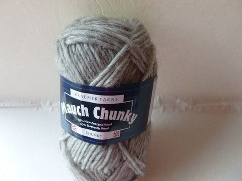 20% off Retail Marble Mauch Chunky by Kraemer Yarns, 100 gm Felting Wool - Felted for Ewe