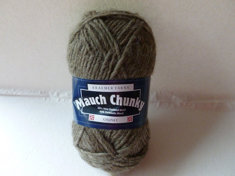 20% off Retail Almond Mauch Chunky by Kraemer Yarns, 100 gm Felting Wool - Felted for Ewe