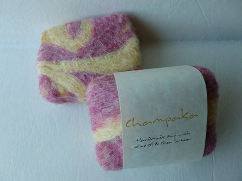 Felted Soap, Felted Handmade Soap -  Champaka - Felted for Ewe