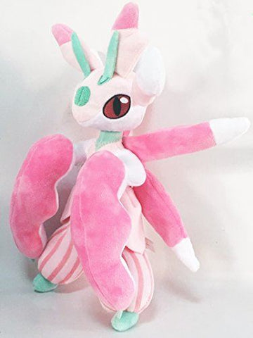 Pokemon: 12-inch Lurantis Plush Doll