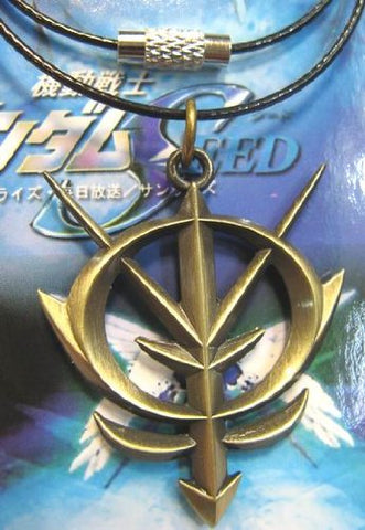 Gundam: Black Wire Necklace - Zeon Symbol