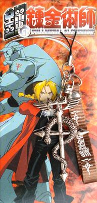 Fullmetal Alchemist: Red Phonestrap w/ Serpent Cross Charm