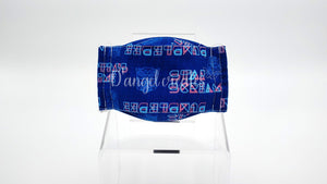 "The ""Transformers Star Scream"" Natural Cotton Face Mask by DAngelCreates.com"